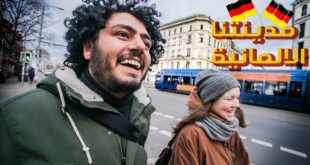 افضل مدينة للسكن في المانيا ؟؟      LEIPZIG - DEUTSCHLAND